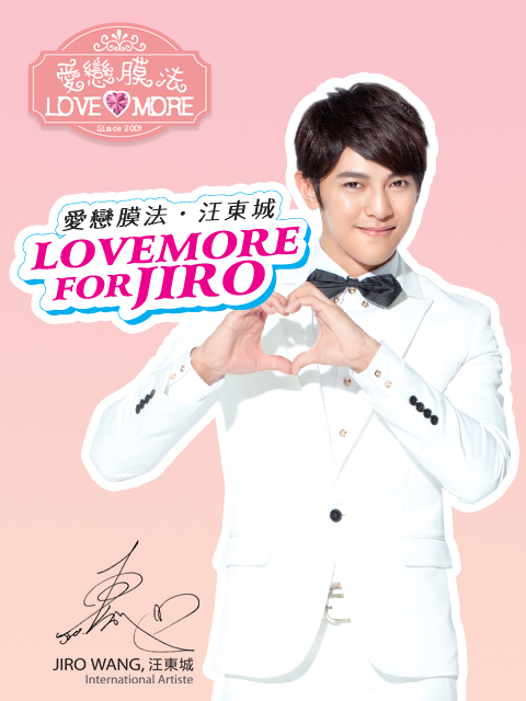Jiro is Lovemore new endorser